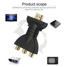 Позолоченный HDMI в 3 RGB RCA видео аудио адаптер AV компонентный преобразователь 720P 1080P цифровой сигнал для HDTV DVD аудио кабель