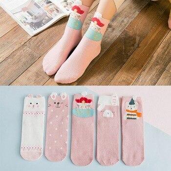 Calcetines de algodón para mujer, calcetines coloridos de dibujos animados bonitos y divertidos Kawaii oso conejo gato, calcetines para niñas PD0125