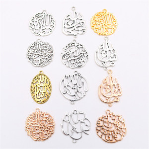 Image 2 - Vintageอิสลามโลหะจี้อัลลอฮ์Charms, Quran Charms, DIYสไตล์ชาติพันธุ์อิสลามCharms,ทอง/Silver Plated A1164 6Pcs