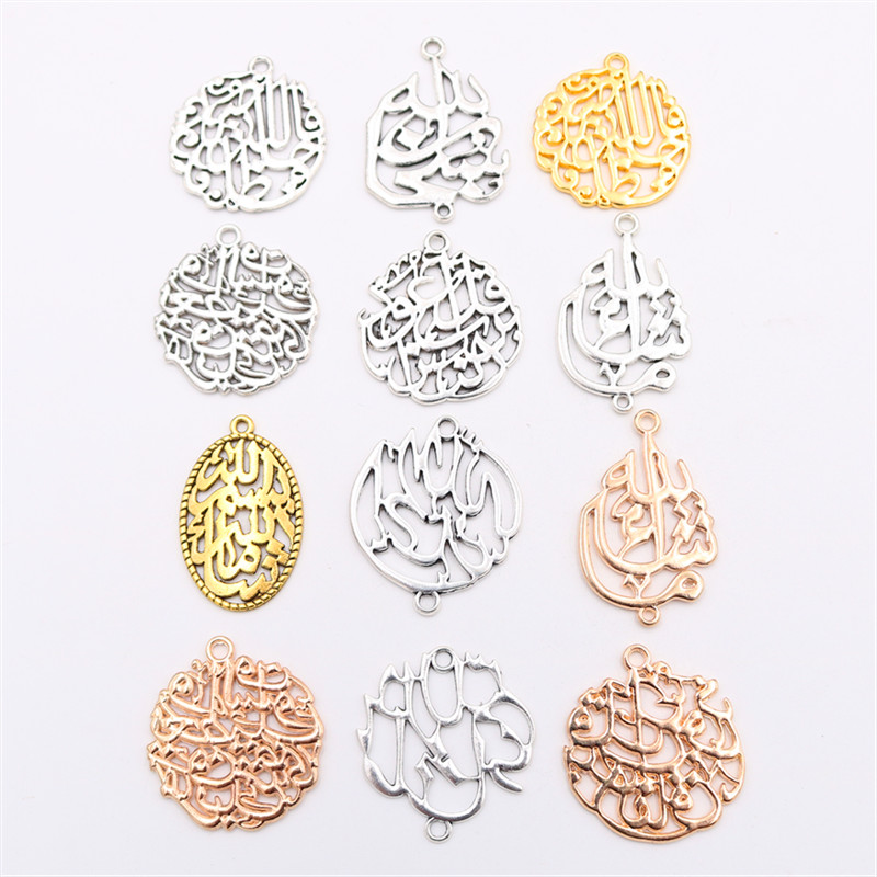 Image 2 - Vintage Islamic Metal Pendant, Allah Charms, Quran Charms, DIY  Ethnic Style, Islamic Charms, Antique Gold/Silver A1164 6pcsCharms   -