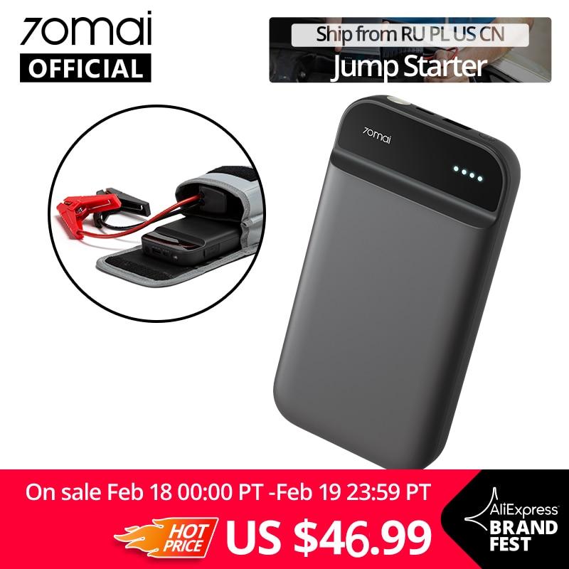 70mai Jump Starter 70Mai Car Jump Starter Battery Power Bank Real 11000mah Car Starter Auto Buster Car Emergency Booster Battery