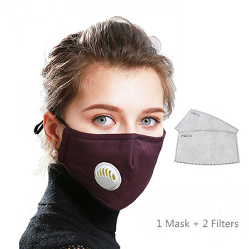Anti Pollution PM2.5 Mask  Respirator Washable Reusable Masks Cotton Unisex Mouth Muffle Allergy/Asthma/Travel/ Cycling