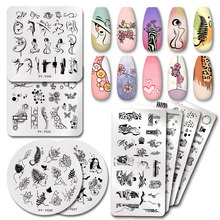 PICT YOU Rose Flower Nail Stamping Plates  Line Pictures Nail Art Plate Stamp Template Marble Leaves Image Printing Plates Tools