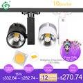 Трек освещения железнодорожных лампа прожектор 30 Вт COB Костюмы обувь Магазинное Трек Светодиодный точечный светильник 2/3/4 провода 3 фазы к т...