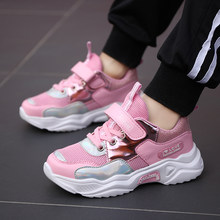 2020 New Autumn Children Shoes Unisex Toddler Boys Girls Sneakers Mesh Breathable Fashion Casual Kids Shoes(China)