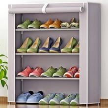 цена на Dustproof DIY Assembly Shoes Rack Shoes Organizer Home Bedroom Dormitory Shoe Racks Shelf Cabinet Storage