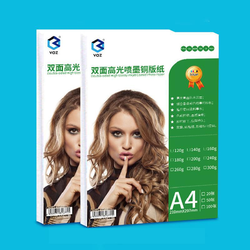 160g 200g 300g Inkjet Coated Paper A3 / A4 Double-sided Glossy Photo Paper A4 Color Inkjet Printing White Cardboard 50 Sheets