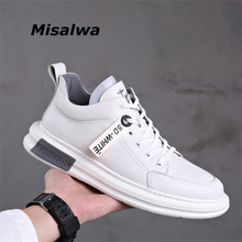 Misalwa New Arrival White Leather Men Casual Sneakers High Top Moccasins