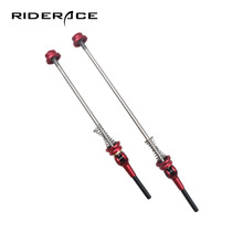 Titanium Ti Quick Release Skewer For Mountain Bikes MTB Bicycle Cycling Wheel Hub QR Skewer lever Lightweight Road Bike parts