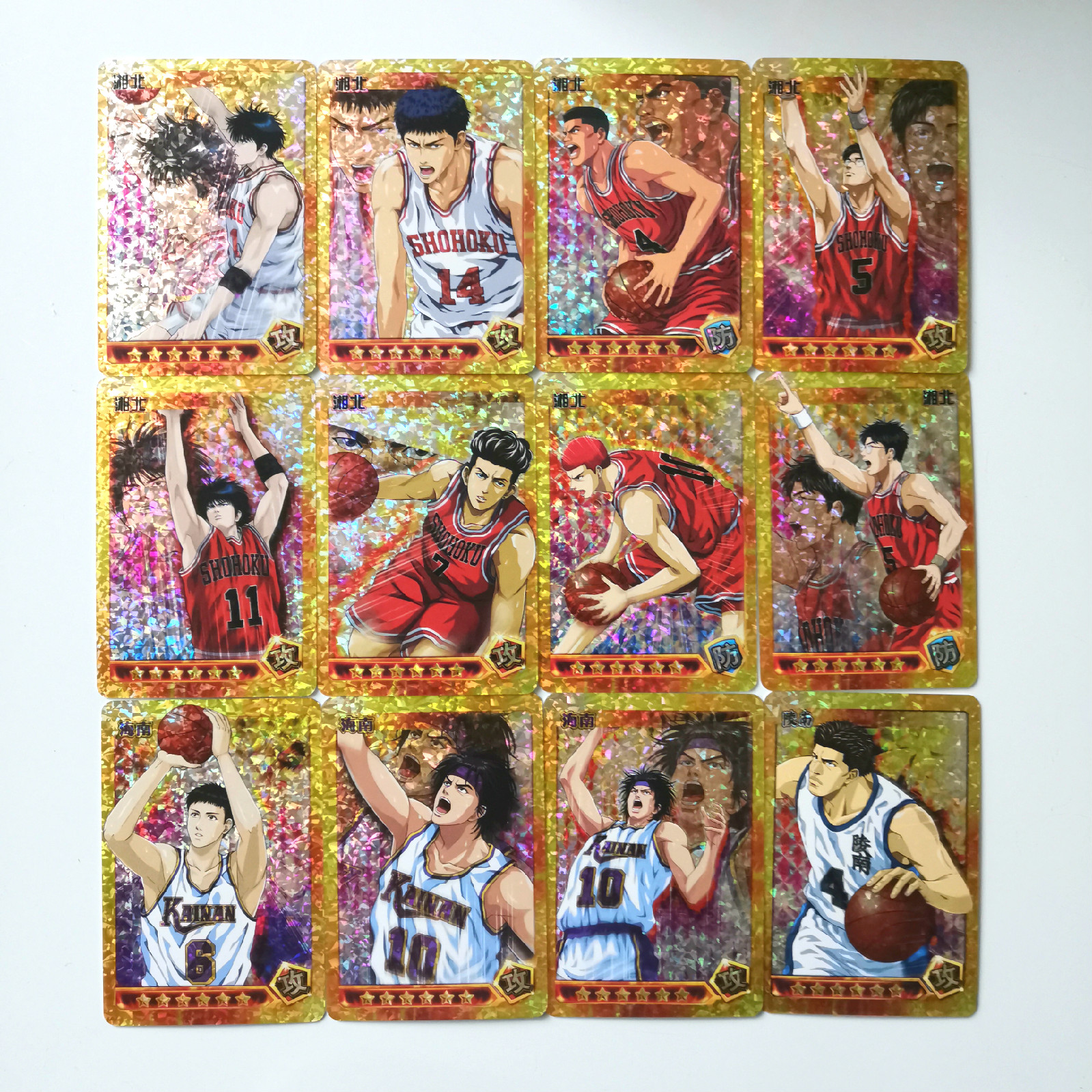 22pcs/set SLAM DUNK Toys Hobbies Hobby Collectibles Game Collection Anime Cards