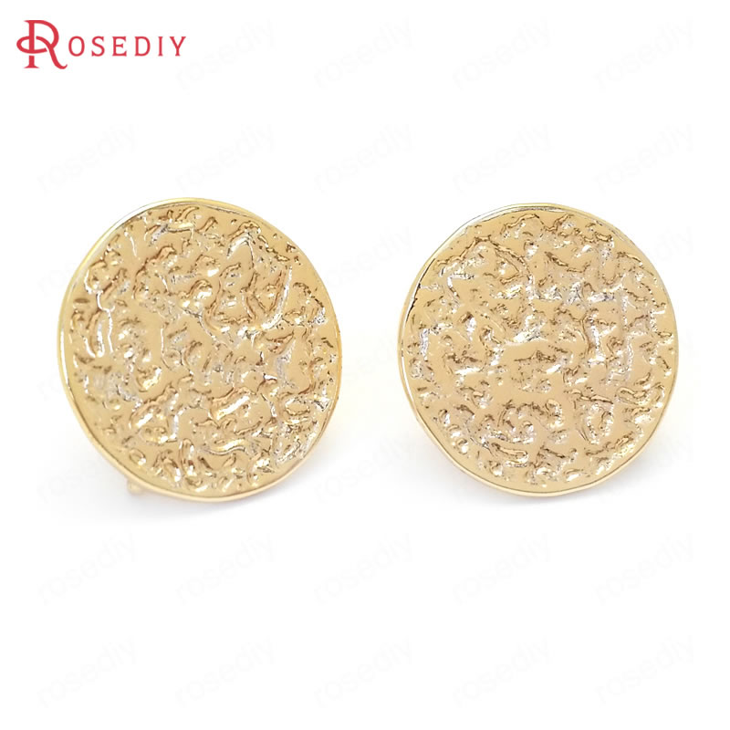 (37602)6PCS 14MM 24K Gold Color Brass Round Stud Earrings Pins Jewelry Making Supplies Diy Findings Accessories