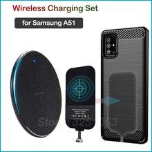 شاحن لاسلكي Qi لجهاز Samsung Galaxy A51 ، شاحن لاسلكي ومحول USB من النوع C ، مستقبل شحن ، جراب هاتف هدية A51