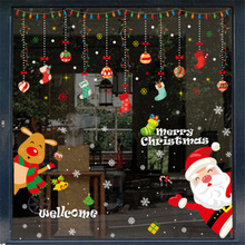 Kids DIY Merry Christmas Wall Stickers Window Glass Festival Decals Santa Murals New Year Decorations for Home Decor