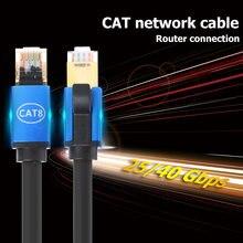 Cat8 Ethenet câble plaqué or RJ45 STP 26AWG câble réseau LAN cordon de raccordement bleu accessoires d'ordinateur domestique