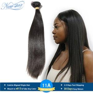 New Star Hair Peruvian Straight Virgin Hair Weaving Natural Color 1/3/4 Piece 100% Unprocessed 10A Human Raw Hair Weft Bundles(China)