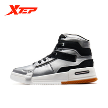 Xtep Men High-top Skateboarding Shoe Waterproof Outdoor Lace-up Sport Sneakers Women Synthetic PU Leather Shoes 981418316223 недорого