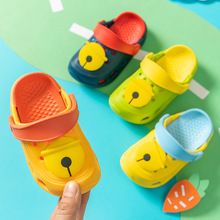Baby 1-9y EVA Slippers Summer Boys and Girls Slippers Indoor Home Shoes Children Beach Shoes