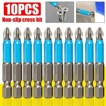 3 5 10 sztuk 50mm PH2 krzyż bit wkrętaki wiertła narzędzia ręczne antypoślizgowe elektryczny uchwyt sześciokątny wkrętak magnetyczny wiertła tanie i dobre opinie OLOEY CN (pochodzenie) ANTYPOŚLIZGOWY STAINLESS STEEL WTT233 5-9 Sztuk 50 mm sliver 3pcs 5pcs 10pcs