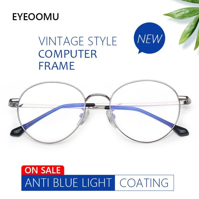 EYEOOMU 2020 레트로 폴리곤 안티 블루 라이트 안경 여성 Ins Tiktok 스트리트 샷 안경 컴퓨터 방사선 보호 고글