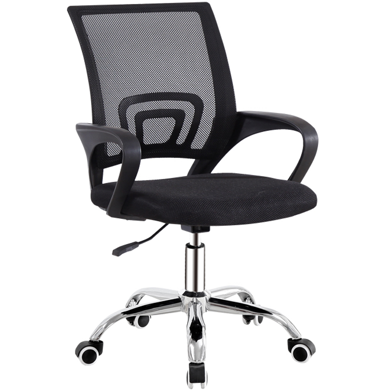Computer Chair Mesh Modern Office Chair Simple Bow-shaped Staff Chair Staff Chair Backrest Home Lift Swivel Chair Stool