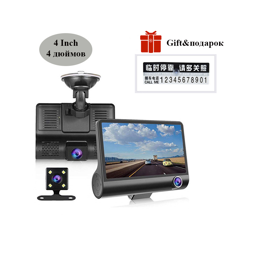 dash cam 4 inch mini <font><b>car</b></font> <font><b>dvr</b></font> camera full hd 1080p dual 3 lens <font><b>car</b></font> camera <font><b>car</b></font> <font><b>dvr</b></font> <font><b>with</b></font> <font><b>two</b></font> <font><b>cameras</b></font> image