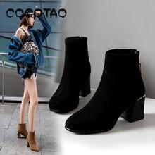 2019 New Arrival Coco & Tao Flock Ankle Zip Basic Round Toe High (5cm-8cm) Square Heel Winter Pu Solid Rubber Cotton Fabric Floc