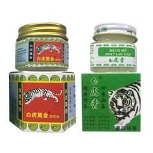 Pomada para massagem muscular, bálsamo tigre branco para alívio da dor, massagem no estômago, bálsamo essencial para curativo muscular e tonturas