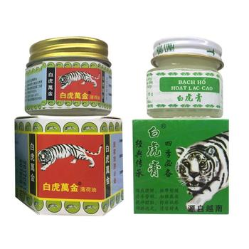 White Tiger Balm Pain Relief Muscle Ointment Stomachache Massage Rub Muscular Tiger Balm Dizziness Essential Balm new thai herbal massage chamois balm oil relief paralysis muscle pain tinnitus colds free shipping
