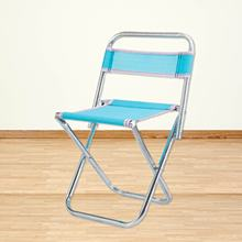 Fishing Stool Foldable Stainless Steel Outdoor Stool With Backrest Collapsible Footstool For Camping Beach Camping Chair