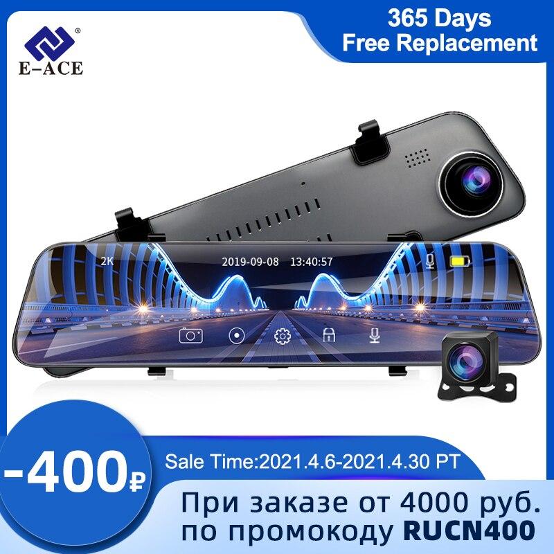 E-ACE A38 12 дюймов сенсорный автомобильный видеорегистратор поток медиакамера зеркало 1440P видео рекордер двойная Len поддержка 1080P камера заднег...