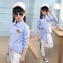 2019 Autumn girls ice cream print on the shirt for 5 6 8 10 12 Year Kids kids children clothes DX03019