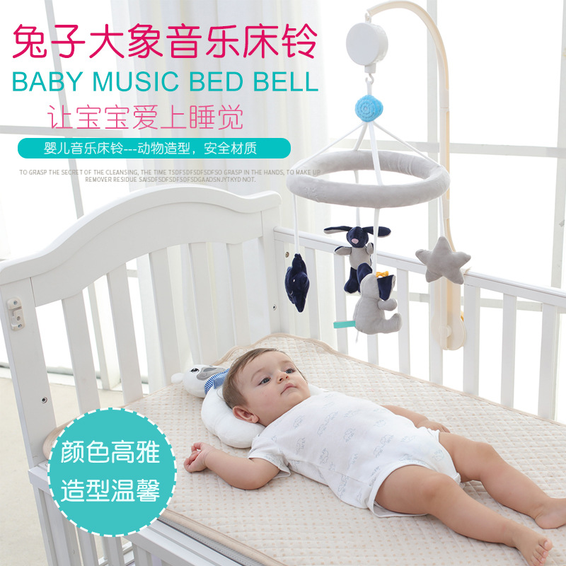 S04. Dolery Infant Elephant Rabbit Star Bed Bell Baby Music Car Hanging Music Box Rotary Table Toy