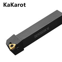 KaKarot SER2020K22 SER2525M22 SER Lathe cutter 20mm Internal Threading Turning tool holder SEL SER2020 Carbide inserts CNC 22ER