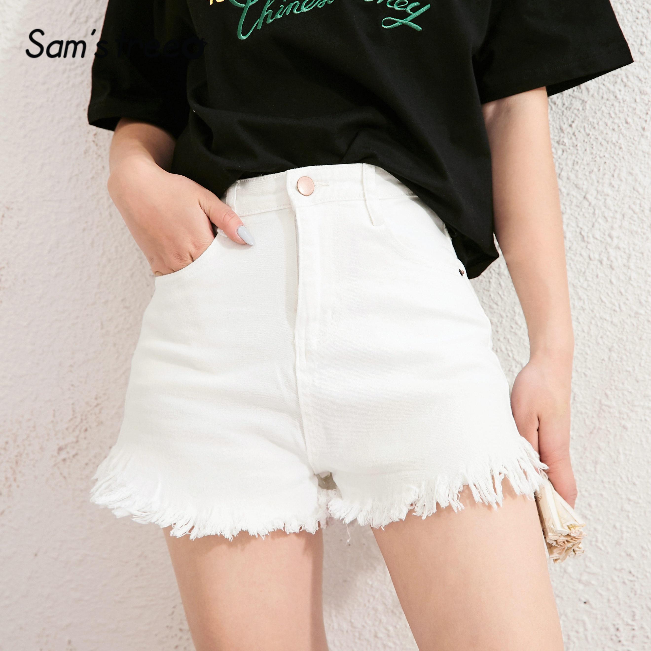 SAM'S TREE White Solid High Waist Casual Korean Women Denim Shorts 2020 Summer New Pure Fringed Ladies Basic Daily Skinny Bottom