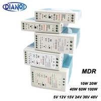 Hohe qualität din rail power versorgung schalter 10W 20W 40W 60W 100W ausgang 5V 12V 15V 24V 36V 48V DIANQI Schalt MDR-60 MDR-40