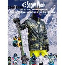 高品質男性の雪のスーツ摩耗アウトドアスポーツスキージャケット10 18k防水防風スノーボードコート衣装ブランド男性