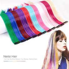 Neitsi 20'' 5pcs/pack Straight Long Single Clip In One Piece Ombre Synthetic Hair Extensions Pure Color Hairpiece For Women neitsi 20 5pcs pack straight long single clip in one piece ombre synthetic hair extensions pure color hairpiece for women