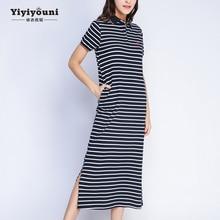 Long T Shirt Dress Women Striped Polo Collar Pocket Embroidery Dress 2019 Summer Casual Mid-Calf Split Loose Dresses Plus Size plus multi striped pocket side dress