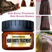 Уход за корнями волос восстанавливает здоровую мягкую эссенцию для ухода за волосами MH88