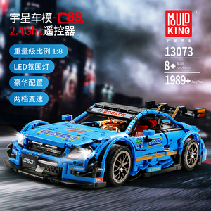 Image 4 - Compatible with Technic Series Remote Control Benzs AMGS C63 DTM MOC 6687 RC Car Model Building Blocks Bricks Toys For Kids Gift