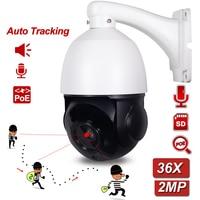 2MP 1080P Auto Tracking PTZ IP Camera 36X Optical Zoom Outdoor Speed Dome CCTV Video Surveillance IP Camera P2P H.265 SD Solt
