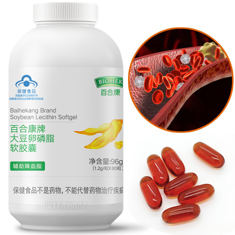 Natural Soy Lecithin Liquid Softgel Prevent And Treat Atherosclerosis Liver Disease Senile Dementia Soybean Phospholipids