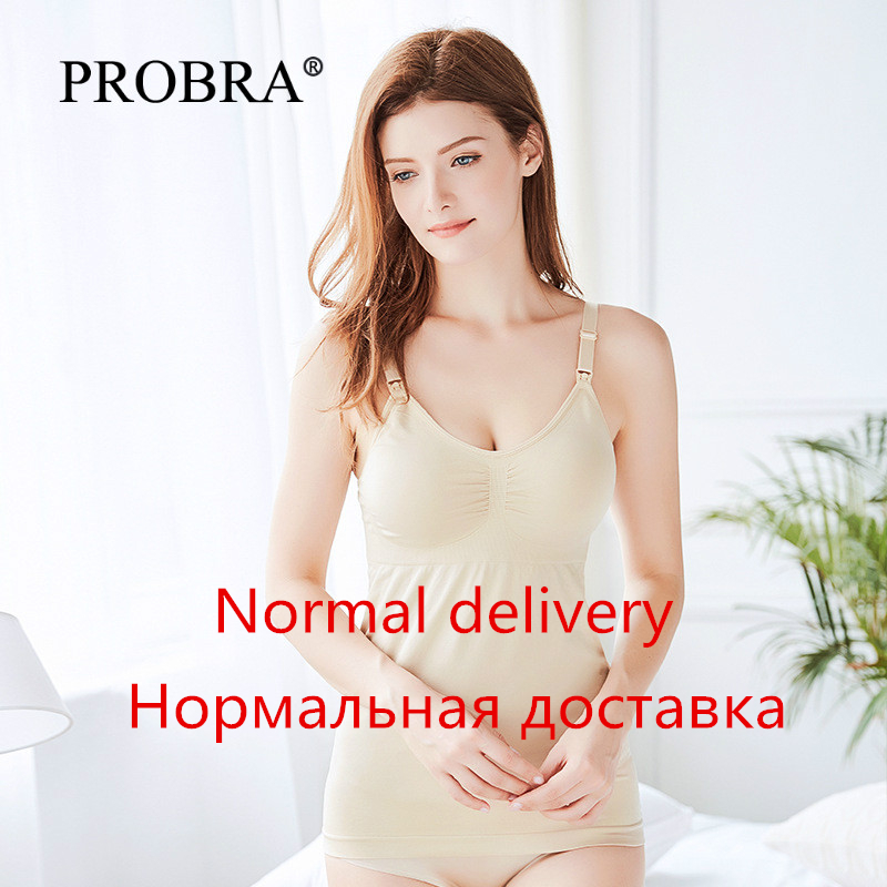 Cheap Quality Maternity Nursing Vest+Bra 2Pcs/Set Breastfeeding Bras for Pregnancy Sleep Underwear Cozy Cotton for Feeding 2019(China)
