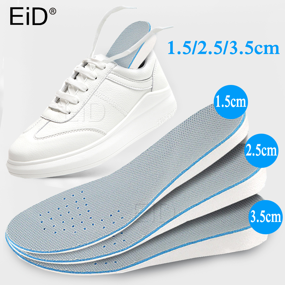 1.5-3.5cm Height Increase Insole Cushion For Shoes Women Men Unisex Height Lift Shoe Heel Insert Taller Memory Foam Foot Pads