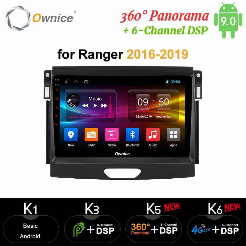 Ownice アンドロイド 9.0 オクタコア 2Din GPS ナビゲーション用レンジャーラプター 2016-2019 carplay DVD 4 グラム DSP 360 パノラマ