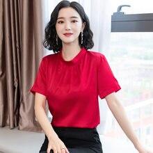 Blusas coreanas de seda para mujer, blusa de seda satinada para mujer, blusa de seda Lisa para mujer, blusa de talla grande, Blusas femeninas Elegante 3XL