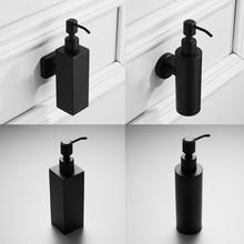 200ml Wall Mounted Pumps Stainless Steel Lotion Pump Home BathRoom Black Coated Boston Round Soap Dispenser Bathroom Accessories