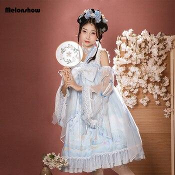 Melonshow Lolita Dress Blue Plus Size Women Sweet Kawaii Dress JSK Victorian Dress Princess Girls Lace Chiffon Cloud Dreamland kitten in garden series sweet lolita jsk dress by soufflesong