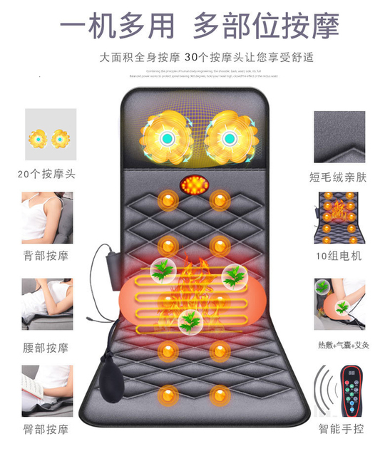 Massage Mattress Whole Body Many Function Electric Kneading Household Inflation Heating Shock Health Preservation Massage 3