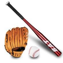 Комплект для бейсбола с битой из 3 предметов для детей и подростков, комплект для бейсбола с перчатками и тренировочными битами